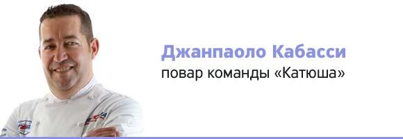 """Кухня """"Катюши"""" 33453345"""